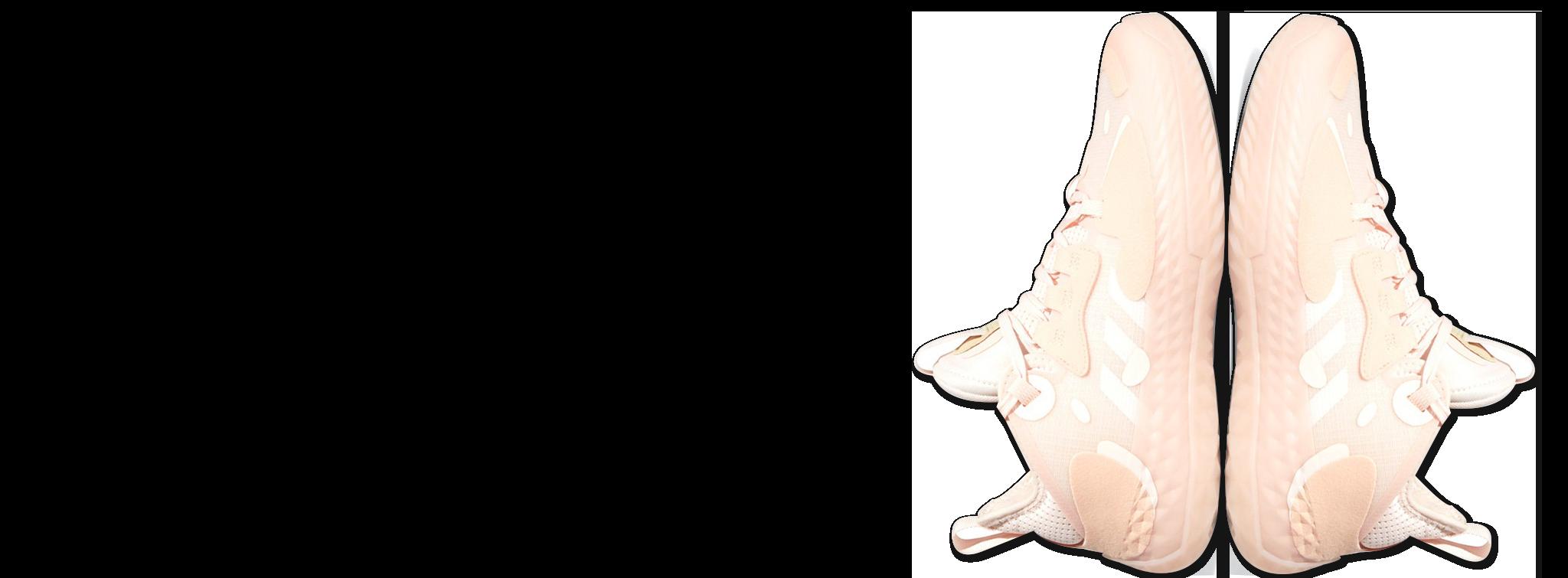 scarpeharden